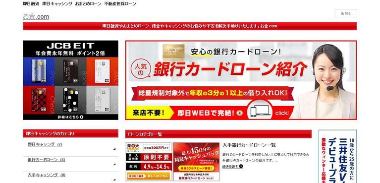 鶴岡市でホームページ制作するkiiraのSEO実績と料金紹介